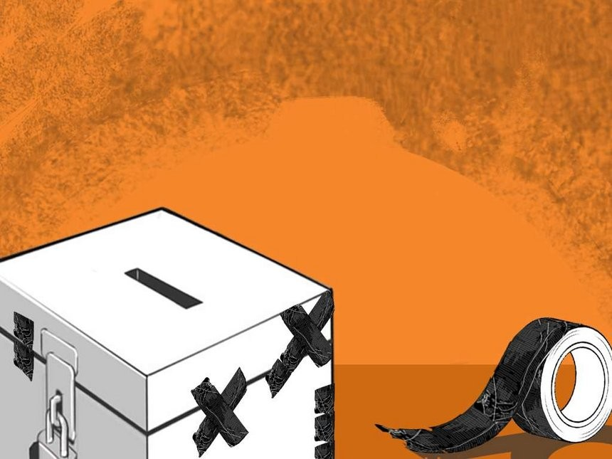 Elecciones Correntinas Abiertas Participativas Inclusivas y Democráticas (ECAPID).